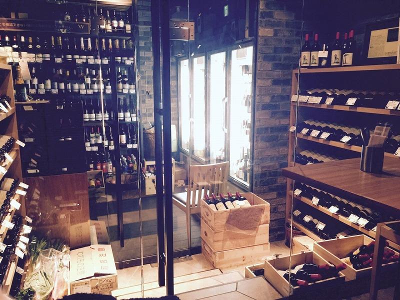 仙川のワインショップ併設のレストラン『ダブリュー』
