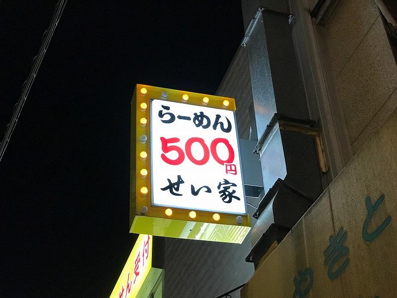 s-img_8121
