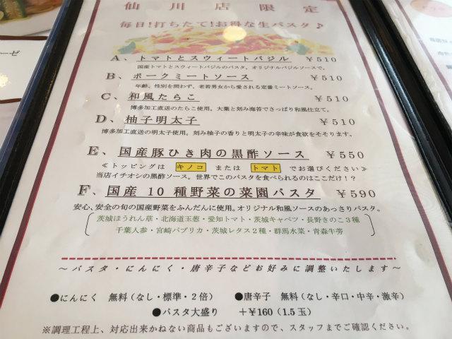 メインの500円人気メニュー