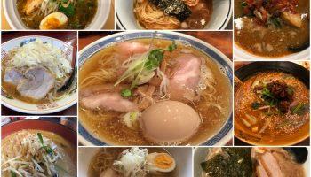 仙川在住が厳選するおいしいラーメン店、人気メニューまとめ